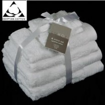 White 6 Piece 650gsm Egyptian Cotton Towel Bale